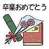 Imageca201r4fjpgsotugyou