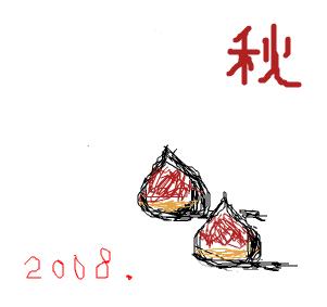 Cocolog_oekaki_2008_11_01_00_23